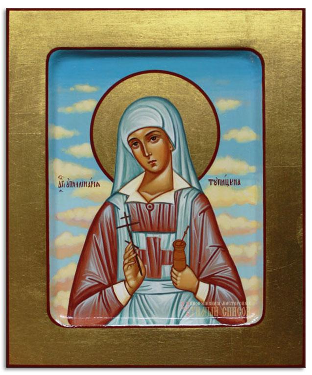 Аполлинария (Тупицына), мученица