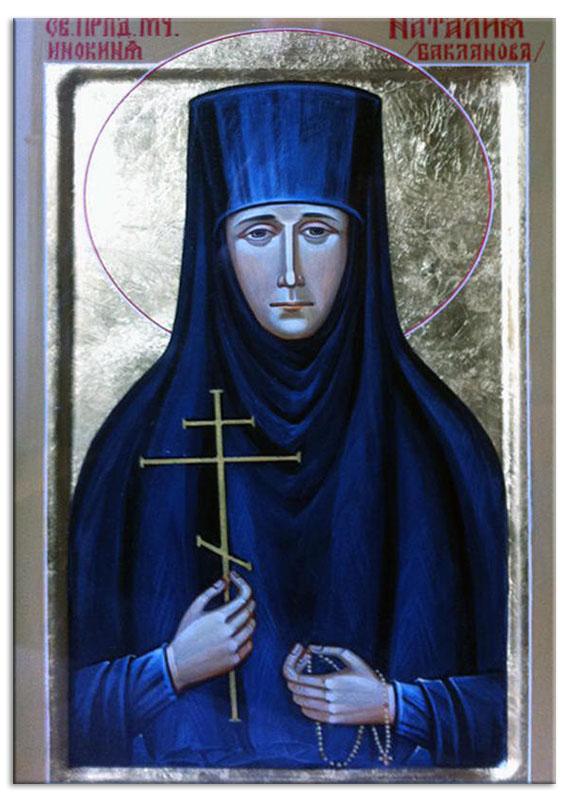 Преподобномученица Наталия (Бакланова)