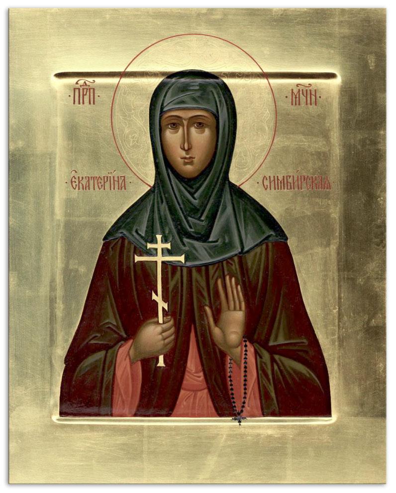 Преподобномученица Екатерина Декалина