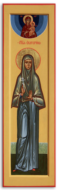 Преподобномученица Екатерина Константинова