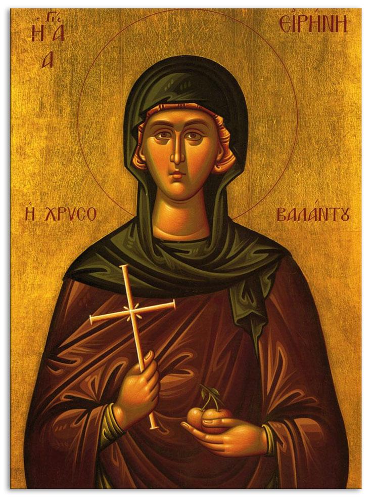 Преподобная Ирина Каппадокийская